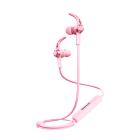 Bluetooth Наушники Baseus Licolor Bluetooth Sakura Pink (NGB11-04)