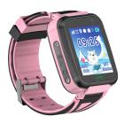 Детские умные часы Smart Baby SK-009 (TD-16) Pink